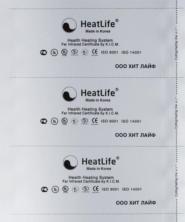 Плёночный тёплый пол ХитЛайф HL 220/160 вблизи