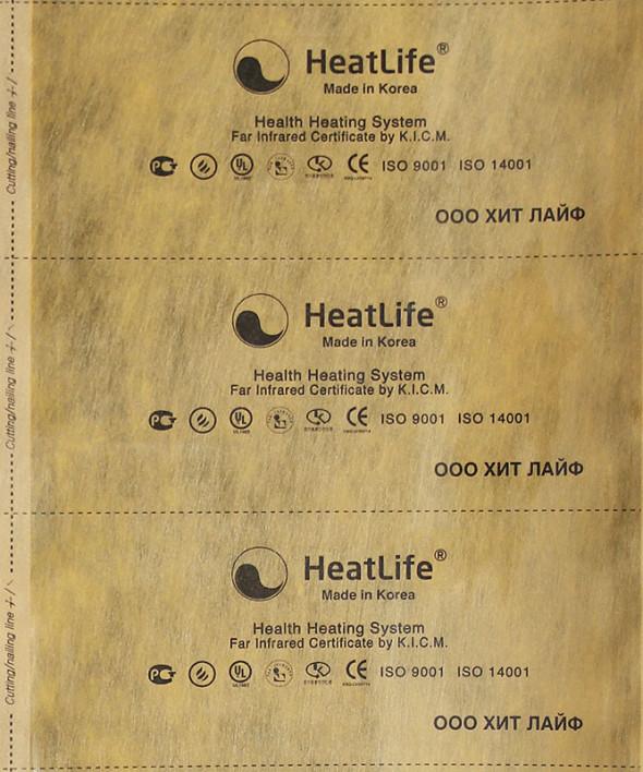 Основное отопление ХитЛайф HL 220/240 вблизи