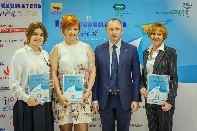 Предприниматель года Гончарова Ольга Петровна