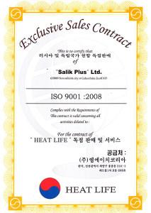 exclusive-sales-contract-of-Korea