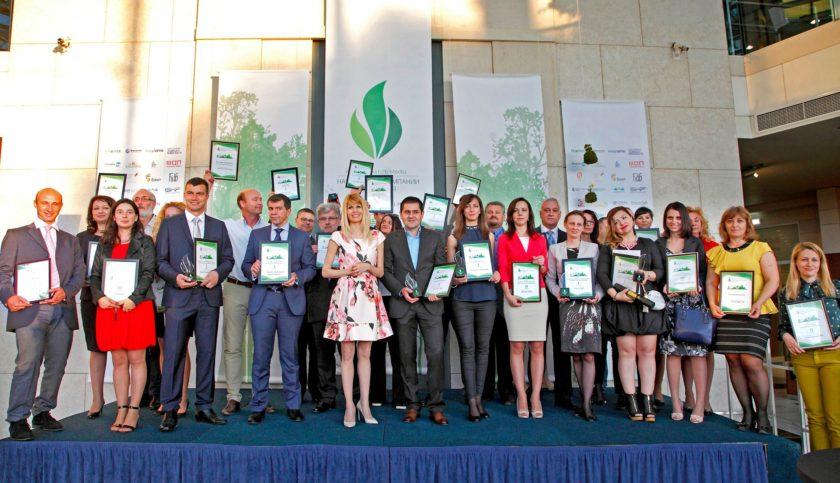 Фото участников Зеленый стартап 2016